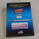マイクロエース国鉄151系特急「つばめ」を奈良県生駒市より宅配でお譲りいただきました