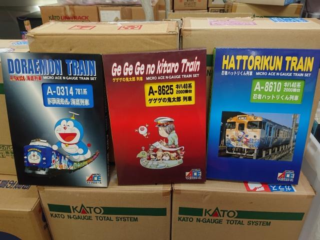 愛知県豊田市の出張にてマイクロエース 781系 さよなら ドラえもん海底列車などNゲージ多数お譲りいただきました