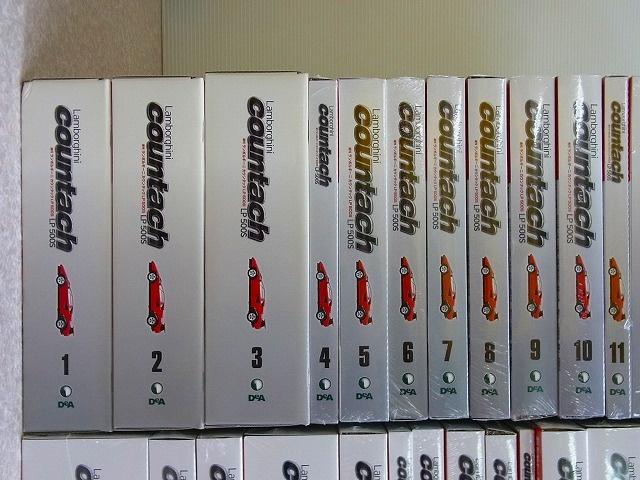 デアゴスティーニ 1/8 ランボルギーニ カウンタック LP500S 2