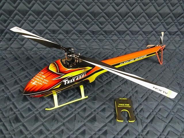 ラジコンヘリ JR PROPO(プロポ) NEX E6-500 コンプリートセットなど富山県富山市にて出張買取しました