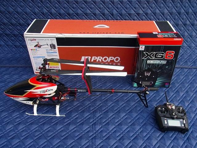 JR PROPO NEX E6-500 コンプリートセット