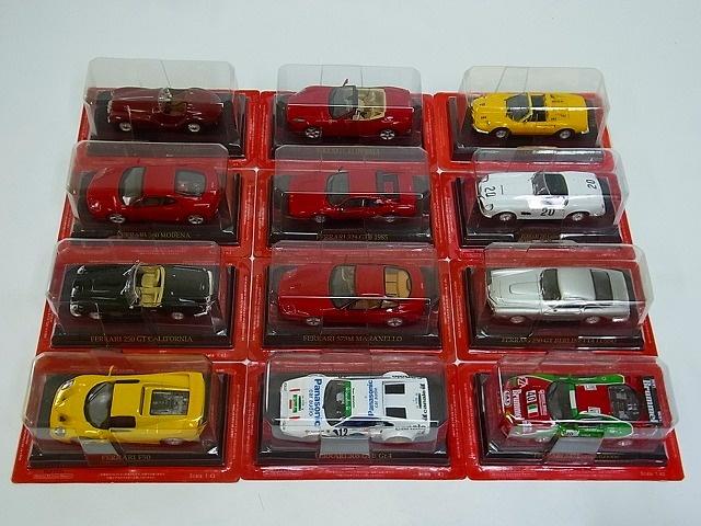 アシェット 公式フェラーリF1コレクション2