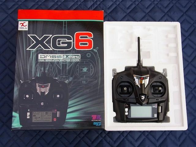 JRプロポ  XG6