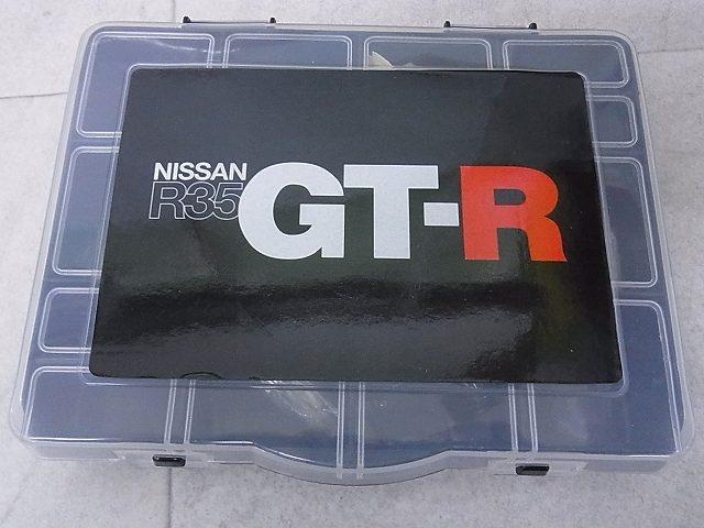 イーグルモス 日産 R35 GT-R パーツケース