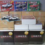 アシェット『国産名車コレクション スペシャルスケール1/24』と特典等を高知県高知市から宅配にてお譲りいただきました