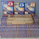デアゴスティーニ『週刊 航空母艦 赤城を作る』全100号揃を茨城県日立市から宅配にてお売りいただきました