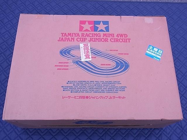 ミニ四駆 ジャパンカップ ジュニアサーキットを佐賀県佐賀市から宅配にてお譲りいただきました