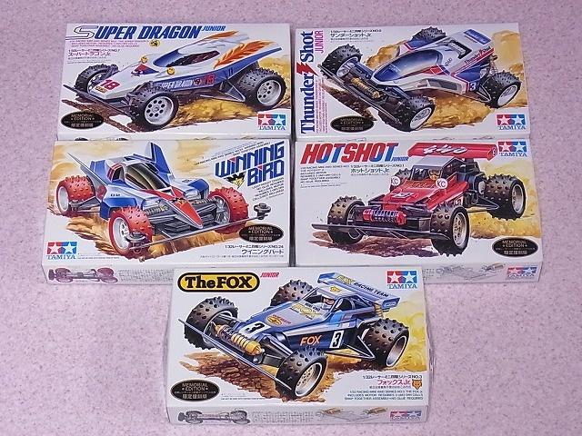 タミヤ  サンダーショットJrウイニング・バードスーパードラゴンJr などレーサーミニ四駆多数