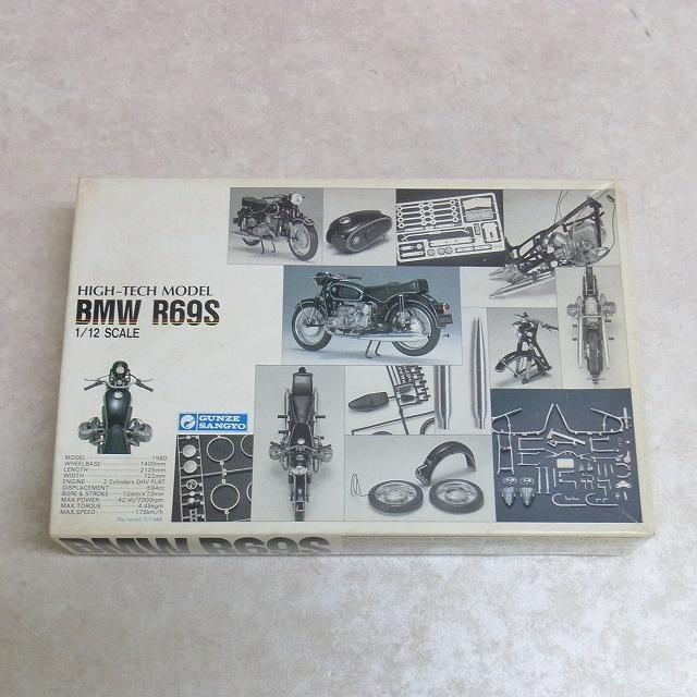グンゼ産業のハイテックモデル BMW R69S