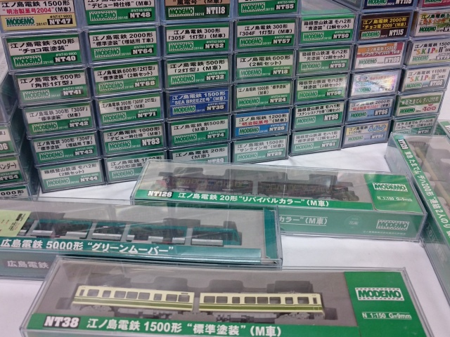 モデモ 広島電鉄5000形グリーンムーバー,江ノ島電鉄20形リバイバルカラーを岐阜県大垣市から宅配にてお譲り頂きました