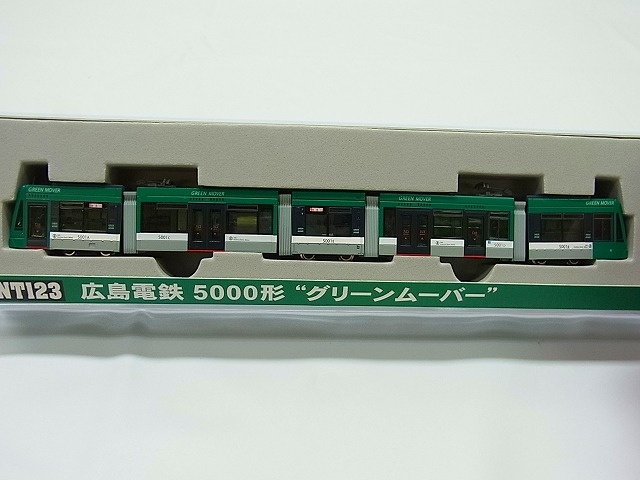 広島電鉄 5000形 グリーンムーバー 広電 路面電車