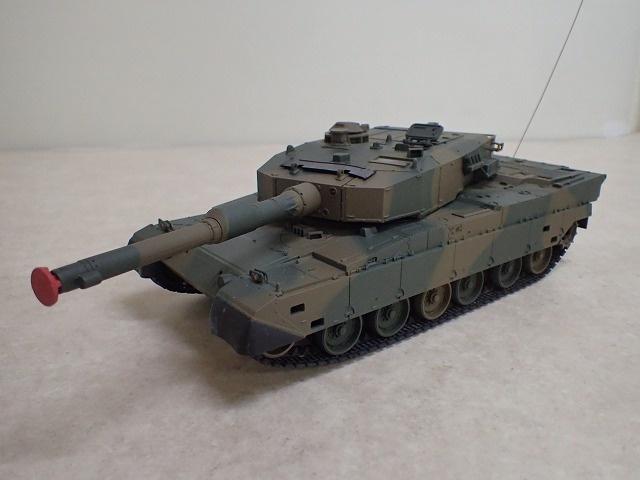 東京マルイ RCバトルタンク 陸上自衛隊90式戦車 2