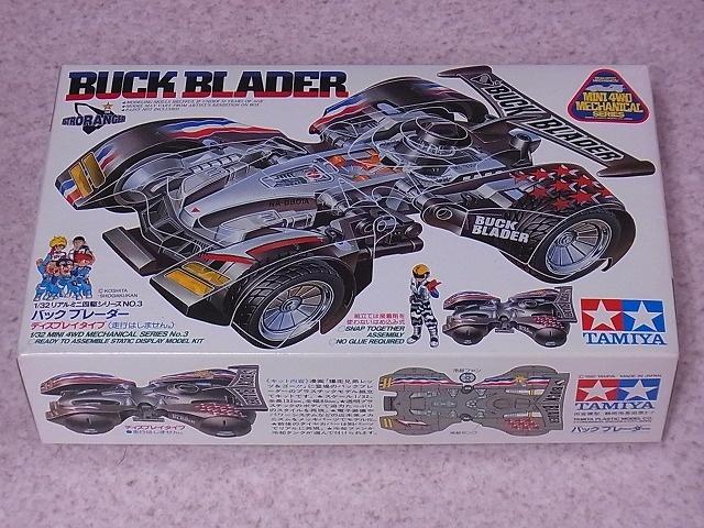 バックブレーダー リアルミニ四駆シリーズ No.3 ディスプレイタイプ