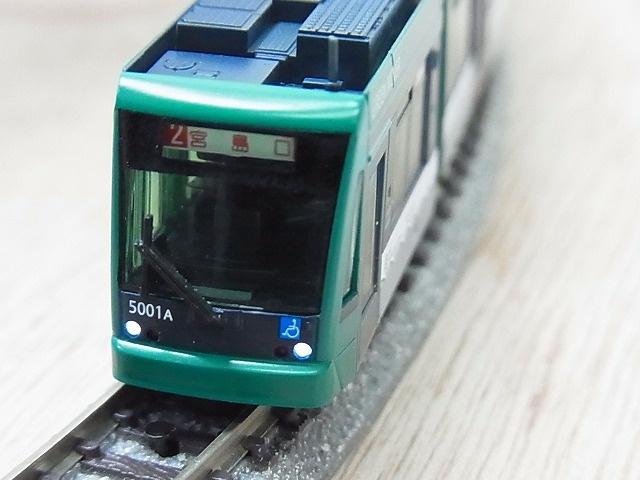 広島電鉄 5000形 グリーンムーバー 広電 路面電車 2