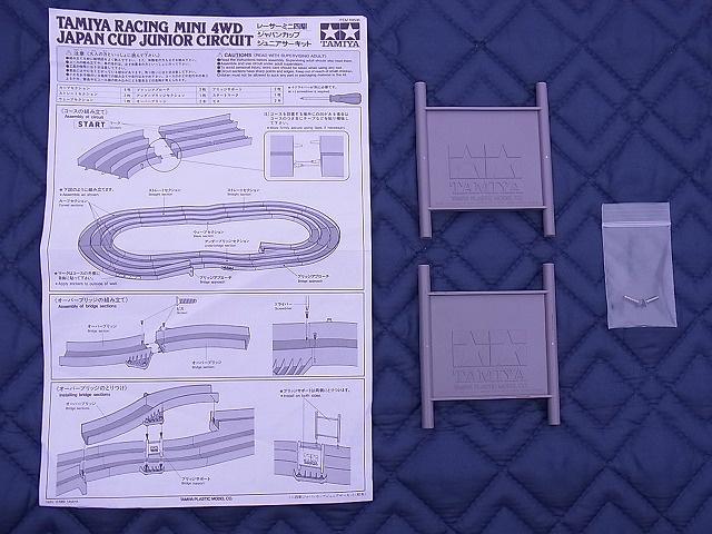 ミニ四駆 ジャパンカップ ジュニアサーキット 3