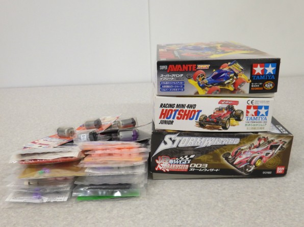 Mini 4WD related items such as Hot Shot Jr., Super Avanty Fleet, Motor, Shaft and Bacseed