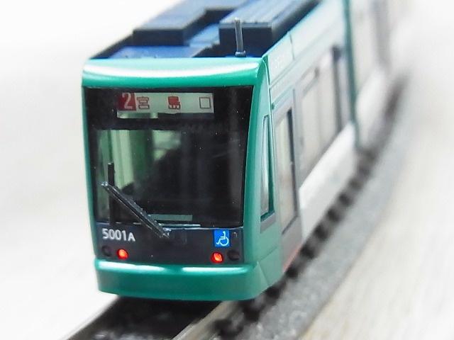 広島電鉄 5000形 グリーンムーバー 広電 路面電車 3