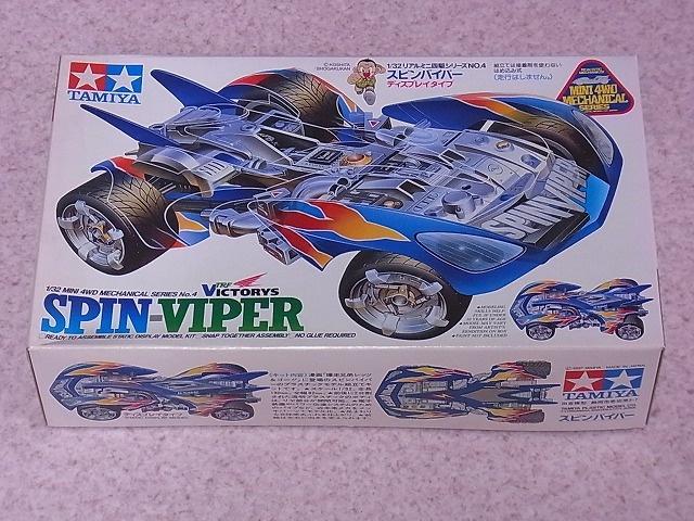 スピンバイパー リアルミニ四駆シリーズ No.4 ディスプレイタイプ
