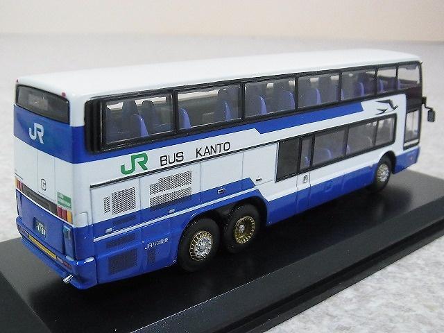 三菱ふそう エアロキング JRバス関東 2