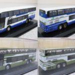 クラブバスラマ三菱ふそうエアロキングJRバス関東、広島電鉄などを長野県上田市から宅配にてお売りいただきました