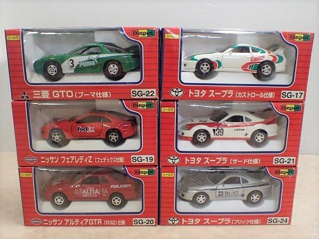 ダイヤペット 140 三菱 GTOニッサン フェアレディZアルティアGTR(R32)仕様トヨタ スープラ