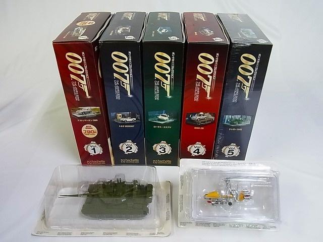 007 ボンド・カーコレクション 全5巻と定期購読特典2つ