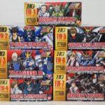 ガンプラ HG ウイングガンダム ゼロカスタム、ガンダムナタク等を愛知県一宮市から宅配にてお売りいただきました