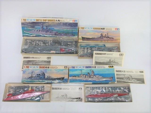 TAMIYA 1/700 ウォーターラインシリーズ 大和 熊野 高雄 大淀