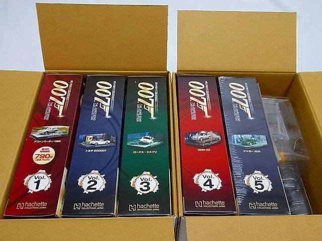 箱に入った状態の007ボンド・カーコレクション定期購読特典2つ