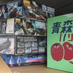 バンダイ 1/500 宇宙戦艦ヤマトなどのプラモデル多数を東京都北区から出張にてお譲りいただきました