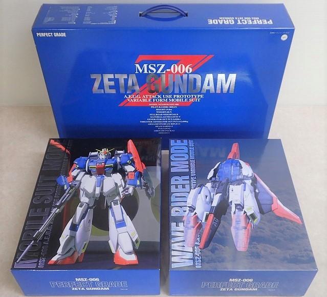 PG 1/60  MSZ-006 ゼータガンダム Ver 1.0