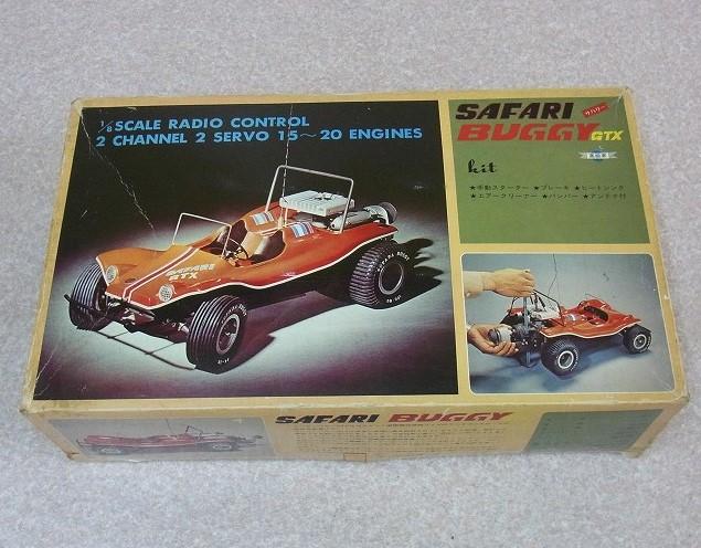 フタバ産業のラジコンカー 1/8 サハリーバギーGTX、プロポMJ 2PHKA-AM27などを広島県福山市から宅配にてお売りいただきました