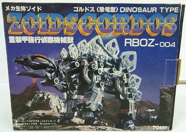 メカ生体 旧ゾイド ゴルドス 恐竜型 重装甲強行偵察機械獣
