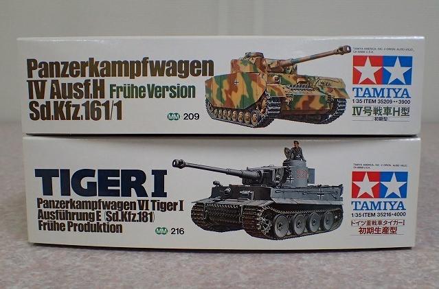 タミヤ 135 IV号戦車H型 初期型ドイツ重戦車タイガーI 初期生産型