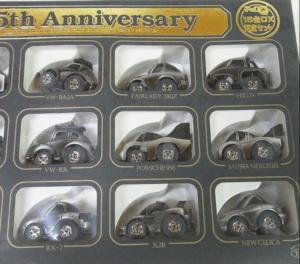 チョロQ 15th Anniversary 15台DX限定セット 3