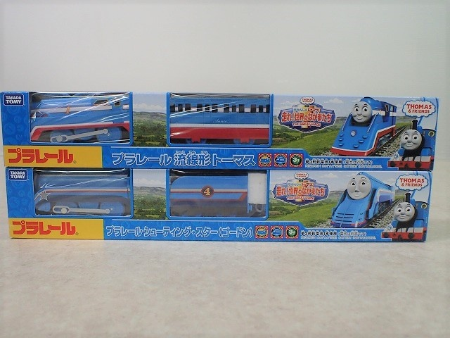 Plarail Streamlined Thomas and Shooting Star (Gordon)