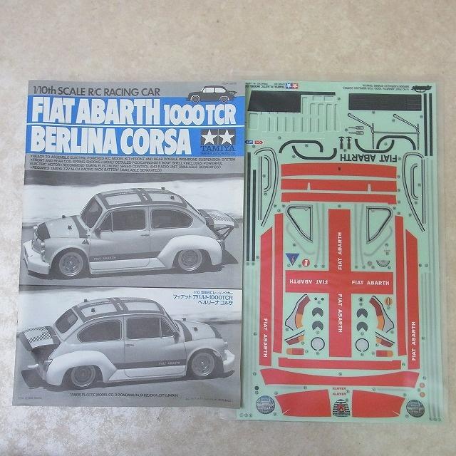 タミヤ 1/10 電動RC レーシングカー フィアット アバルト 1000TCR ベルリーナ コルサ 説明書とデカール