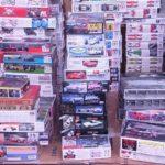 タミヤ 三菱GTOツインターボ ディスプレイモデル、ガンプラなど大量のプラモデルを神奈川県横浜市から出張でお売りいただきました
