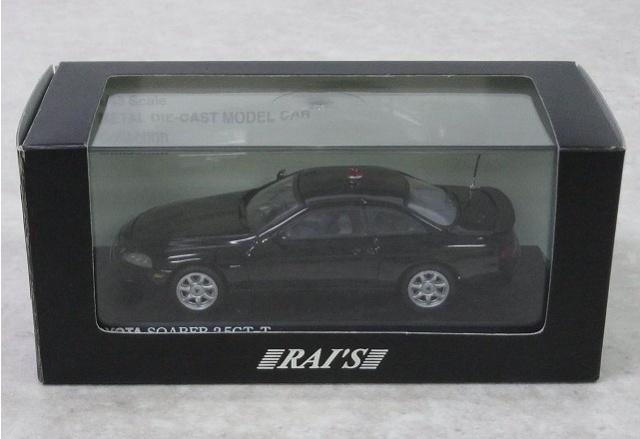 1/43 トヨタ ソアラ 2.5GT-T パトロールカー 1997 H7439704 北海道警察 高速道路交通警察隊車両