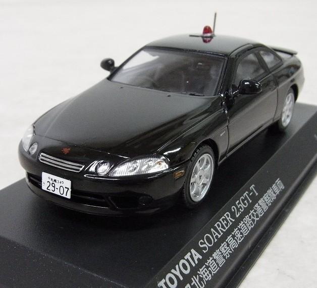 1/43 トヨタ ソアラ 2.5GT-T パトロールカー 1997 H7439704 北海道警察 高速道路交通警察隊車両 アップ