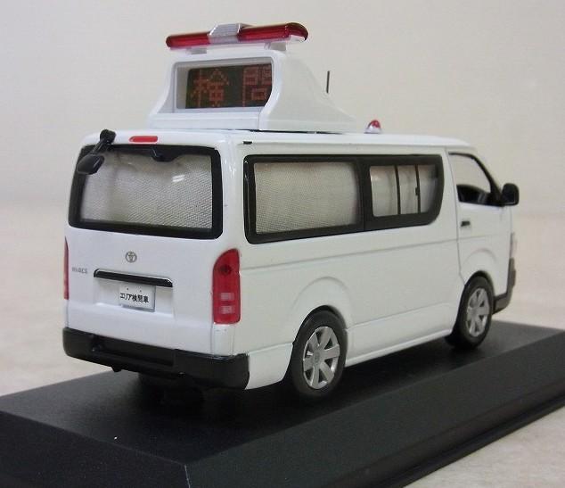 レイズ 1/43 トヨタ ハイエースDX 4ドア パトロールカー 2008 警察本部警備部 機動隊エリア検問車両 アップ