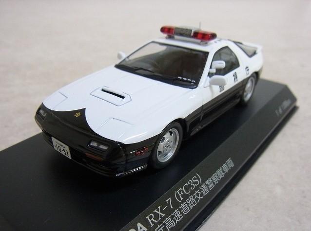 レイズ 1/43 マツダ RX-7 FC-3S パトロールカー 1989 警視庁 高速道路交通警察隊車両 速30