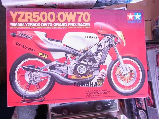タミヤ ヤマハ YZR500 OW70