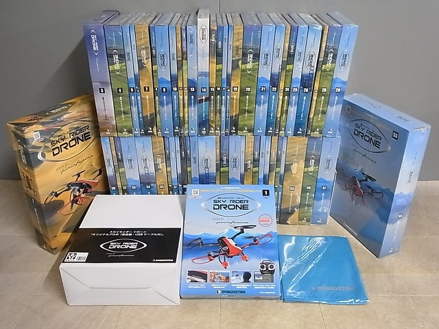 デアゴスティーニ『週刊スカイライダー・ドローン』全57巻とオリジナルプロポ