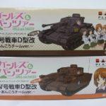 プラッツ ガールズ&パンツァー IV号戦車D型改 F2型仕様 あんこうチームver.などを茨城県つくば市から宅配でお譲りいただきました
