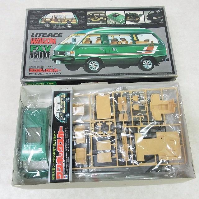 ニットー 1/24 ライトエースワゴン FXV ハイルーフ ワンボックスカーなど複数を埼玉県川口市から宅配にてお譲りいただきました