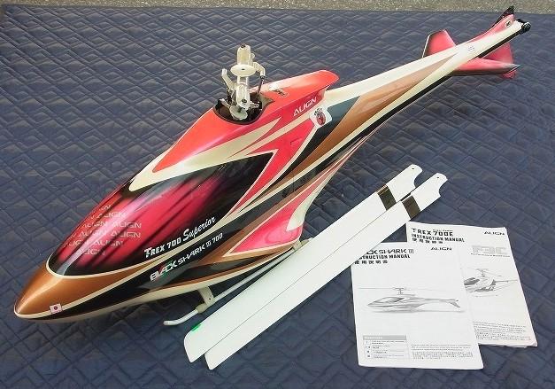 アライン T-REX 700 DFC ブラックシャーク III F3C