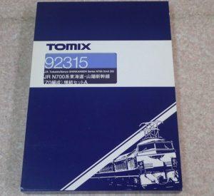 TOMIX Nゲージ 92315 N700東海道・山陽 (Z0) 増結セットA (5両)