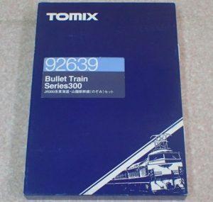 トミックス 92639 JR300系 東海道・山陽新幹線(のぞみ)セット 1