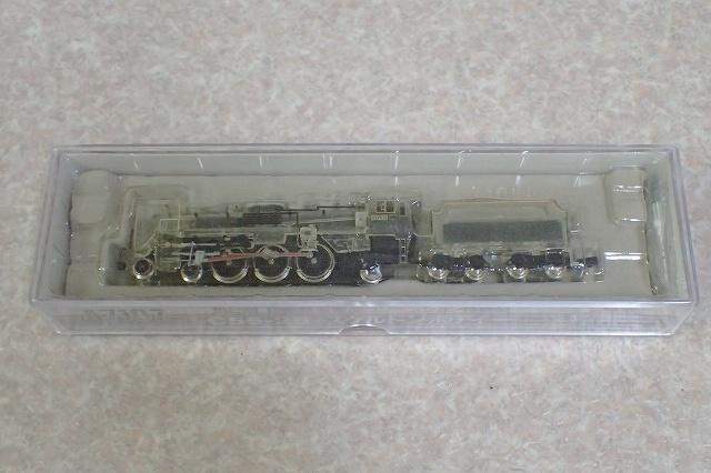 第2回 国際鉄道模型コンベンション特製品『C55-25 スケルトンボディー』(マイクロエース)を神奈川県厚木市より宅配にてお譲りいただきました